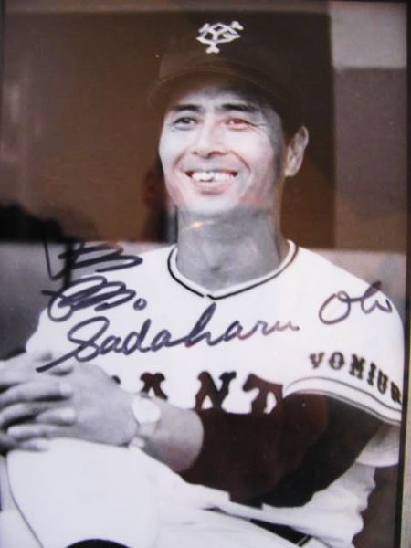 SADAHARA OH SIGNED PHOTO w/JSA COA
