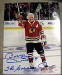 "BOBBY HULL SIGNED 8"" X 10"" PHOTO w/INSCRIPTION - JSA"