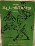 1955 ROBERT GOULD ALL-STARS STATUES BROCHURE