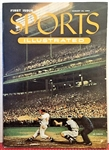 AUGUST 16, 1954 SPORTS ILLUSTRATED - FIRST EVER ISSUE w/BASEBALL CARDS