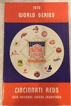 "1970 WORLD SERIES ""NATIONAL LEAGUE"" MEDIA GUIDE- REDS CHAMPIONS"