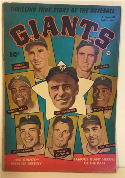 1951 NEW YORK GIANTS COMIC BOOK